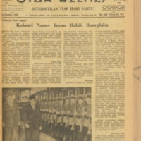 https://repository.monash.edu/files/upload/Asian-Collections/Star-Weekly/ac_star-weekly_1958_10_25.pdf