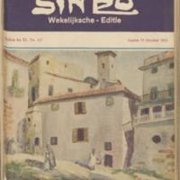 https://repository.monash.edu/files/upload/Asian-Collections/Sin-Po/ac_1931_10_24.pdf