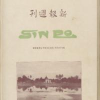 https://repository.monash.edu/files/upload/Asian-Collections/Sin-Po/ac_1927_01_29.pdf