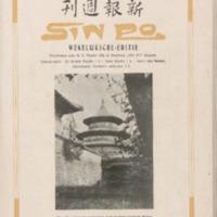 https://repository.monash.edu/files/upload/Asian-Collections/Sin-Po/ac_1923_05_26.pdf