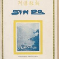 https://repository.monash.edu/files/upload/Asian-Collections/Sin-Po/ac_1924_03_01.pdf