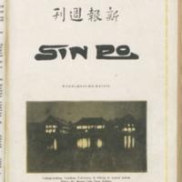 https://repository.monash.edu/files/upload/Asian-Collections/Sin-Po/ac_1927_10_22.pdf