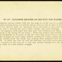 https://repository.erc.monash.edu/files/upload/Rare-Books/Stereographs/Russo-Japanese/RJW-107b.jpg