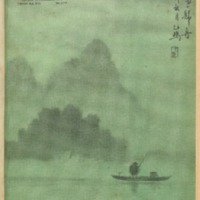 https://repository.monash.edu/files/upload/Asian-Collections/Sin-Po/ac_1939_12_30.pdf