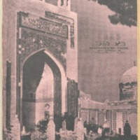 https://repository.monash.edu/files/upload/Asian-Collections/Sin-Po/ac_1941_11_01.pdf