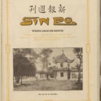 https://repository.monash.edu/files/upload/Asian-Collections/Sin-Po/ac_1923_07_14.pdf