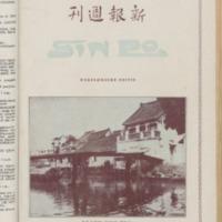 https://repository.monash.edu/files/upload/Asian-Collections/Sin-Po/ac_1927_11_26.pdf