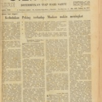 https://repository.monash.edu/files/upload/Asian-Collections/Star-Weekly/ac_star-weekly_1958_08_09.pdf