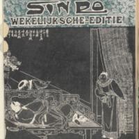 https://repository.monash.edu/files/upload/Asian-Collections/Sin-Po/ac_1937_01_02.pdf