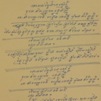 https://repository.erc.monash.edu/files/upload/Asian-Collections/Sihanouk/Documents/NS8.pdf