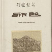https://repository.monash.edu/files/upload/Asian-Collections/Sin-Po/ac_1925_01_10.pdf