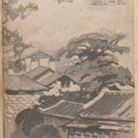 Sin Po : 15 April 1939