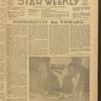 https://repository.monash.edu/files/upload/Asian-Collections/Star-Weekly/ac_star-weekly_1961_09_30.pdf