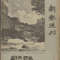 https://repository.monash.edu/files/upload/Asian-Collections/Sin-Po/ac_1931_07_11.pdf