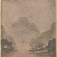 Sin Po : 3 June 1939