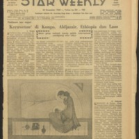 https://repository.monash.edu/files/upload/Asian-Collections/Star-Weekly/ac_star-weekly_1960_12_24.pdf