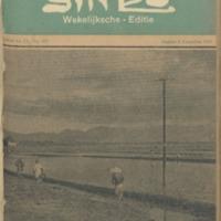 https://repository.monash.edu/files/upload/Asian-Collections/Sin-Po/ac_1931_08_01.pdf