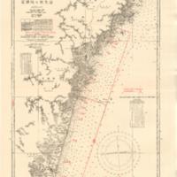 https://repository.erc.monash.edu/files/upload/Map-Collection/AGS/Terrain-Studies/images/130-2-033.jpg