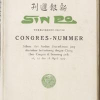 https://repository.monash.edu/files/upload/Asian-Collections/Sin-Po/ac_1927_03_19.pdf