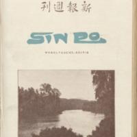 https://repository.monash.edu/files/upload/Asian-Collections/Sin-Po/ac_1926_01_30.pdf