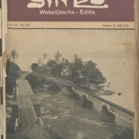 https://repository.monash.edu/files/upload/Asian-Collections/Sin-Po/ac_1931_07_18.pdf