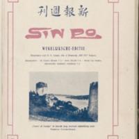 https://repository.monash.edu/files/upload/Asian-Collections/Sin-Po/ac_1923_05_19.pdf