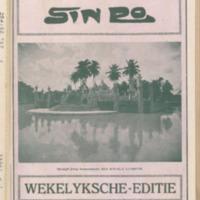 https://repository.monash.edu/files/upload/Asian-Collections/Sin-Po/ac_1923_12_01.pdf