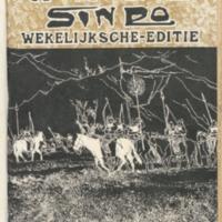 https://repository.monash.edu/files/upload/Asian-Collections/Sin-Po/ac_1936_08_22.pdf