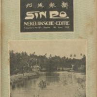https://repository.monash.edu/files/upload/Asian-Collections/Sin-Po/ac_1932_06_18.pdf