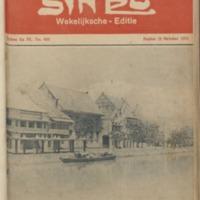 https://repository.monash.edu/files/upload/Asian-Collections/Sin-Po/ac_1931_10_31.pdf