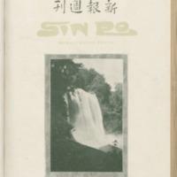https://repository.monash.edu/files/upload/Asian-Collections/Sin-Po/ac_1926_05_15.pdf