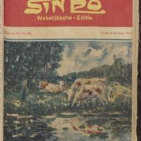 https://repository.monash.edu/files/upload/Asian-Collections/Sin-Po/ac_1932_02_06.pdf