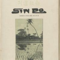 https://repository.monash.edu/files/upload/Asian-Collections/Sin-Po/ac_1927_01_22.pdf