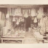 https://repository.erc.monash.edu/files/upload/Rare-Books/Japanese-Albums/jp-01-045.jpg
