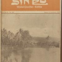 https://repository.monash.edu/files/upload/Asian-Collections/Sin-Po/ac_1931_12_26.pdf