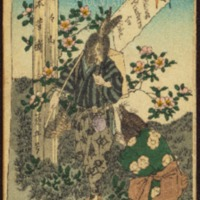 https://repository.monash.edu/files/upload/Rare-Books/Japanese-Fairy-Tales/rb_jp_ft-005b.pdf
