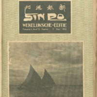 https://repository.monash.edu/files/upload/Asian-Collections/Sin-Po/ac_1932_05_07.pdf