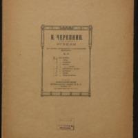 https://repository.monash.edu/files/upload/Music-Collection/vfg/vfg-095.pdf