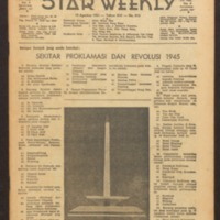 https://repository.monash.edu/files/upload/Asian-Collections/Star-Weekly/ac_star-weekly_1961_08_19.pdf