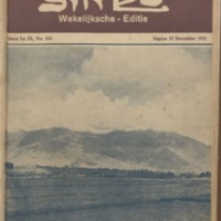 https://repository.monash.edu/files/upload/Asian-Collections/Sin-Po/ac_1931_12_12.pdf