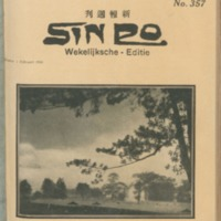 https://repository.monash.edu/files/upload/Asian-Collections/Sin-Po/ac_1930_02_01.pdf