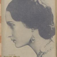 https://repository.monash.edu/files/upload/Asian-Collections/Sin-Po/ac_1931_04_18.pdf