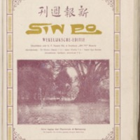 https://repository.monash.edu/files/upload/Asian-Collections/Sin-Po/ac_1923_06_02.pdf