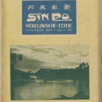 https://repository.monash.edu/files/upload/Asian-Collections/Sin-Po/ac_1932_08_06.pdf