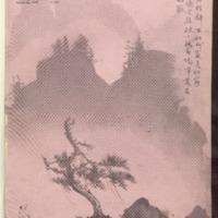 ac_1941_01_04.pdf