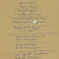 https://repository.erc.monash.edu/files/upload/Asian-Collections/Sihanouk/Documents/NS9.pdf