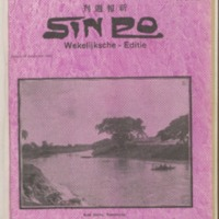 https://repository.monash.edu/files/upload/Asian-Collections/Sin-Po/ac_1929_12_28.pdf