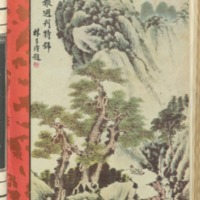 https://repository.monash.edu/files/upload/Asian-Collections/Sin-Po/ac_1935_02_02.pdf