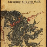 The Serpent With Eight Heads - 1886 version