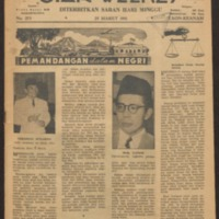 https://repository.monash.edu/files/upload/Asian-Collections/Star-Weekly/ac_star-weekly_1951_03_25.pdf